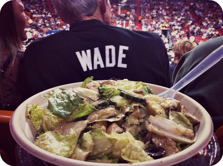 american airlines arena - gluten free - salad